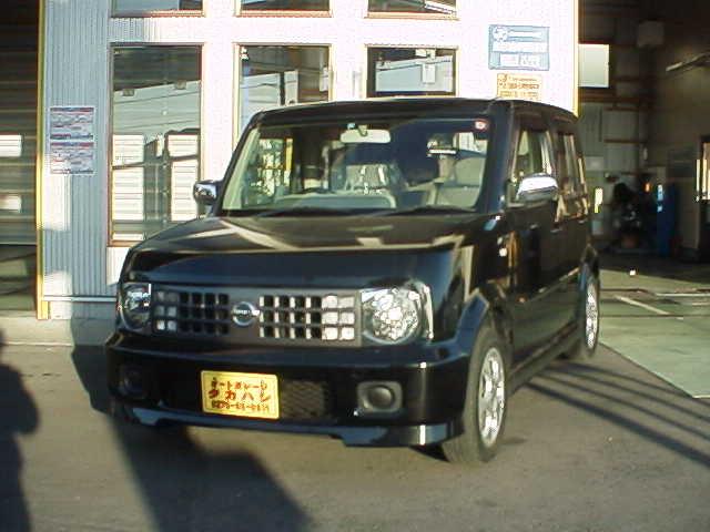 RIM00129キューブ.JPG